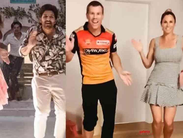 Butta Bomma Song Dance Cover David Warner Ala Vaikunthapurramloo - Tamil Movie Cinema News