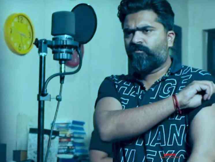 Dei Mamae Lyrical Ivan Than Uthaman STR Mahat Ragavendra S Thaman - Tamil Movie Cinema News