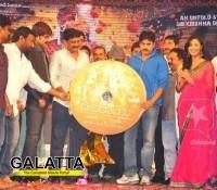 Pawan Kalyan releases Devaraya music