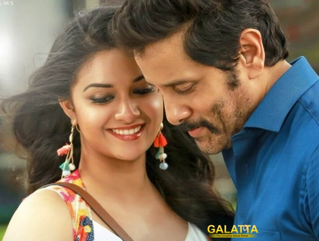Saamy 2 Pudhu Metro Rail Video Song Watch Online Keerthy Suresh