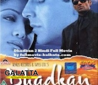 Dhadkan 2 to release next year!