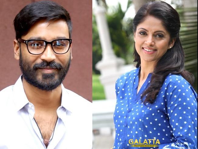 Nadiya in Dhanush's directorial debut?