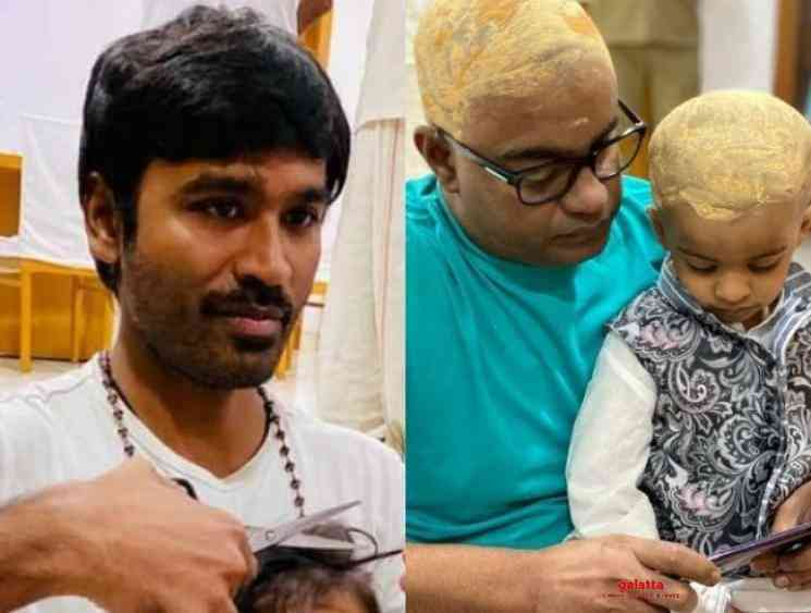 Dhanush family ceremony photos go viral Selvaraghavan - Tamil Movie Cinema News