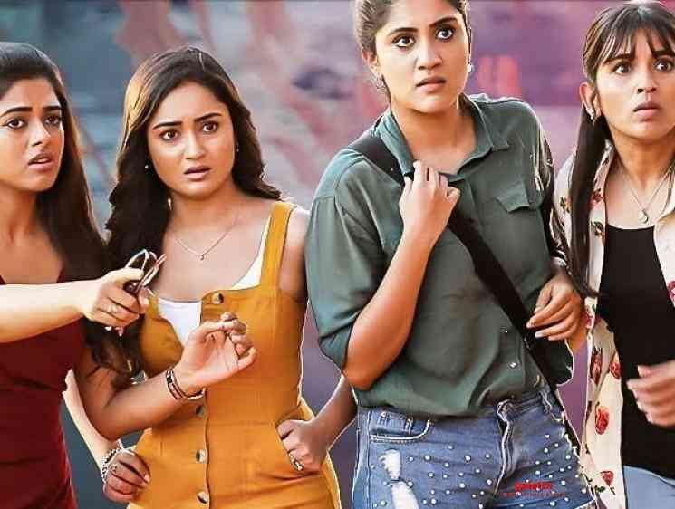 Anukunnadi Okkati Ayinadi Okkati Title Song Video With Lyrics - Telugu Movie Cinema News