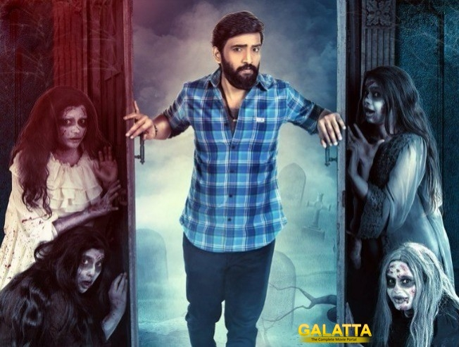 Dhillukku Dhuddu 2 Single Track January 12 Santhanam Rambhala