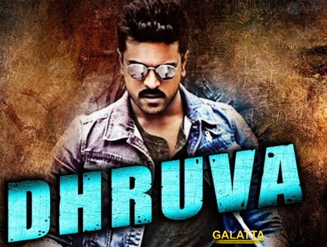 Dhruva makers' cancel audio function!