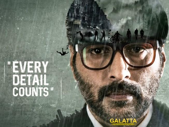 Dhuruvangal 16 is an investigative thriller