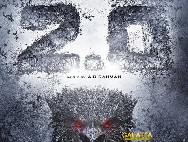 Breaking: 2 Point 0 Teaser Launch Time Is Out!
