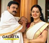 Dileep and Manju part ways!
