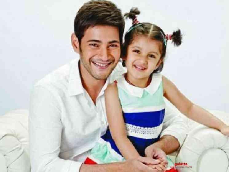 Mahesh Babu daughter Sitara tips Corona Virus Awareness video - Telugu Movie Cinema News