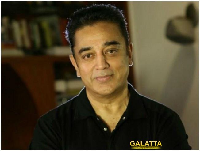 Ulaganayagan Kamal Haasan Unveils itinerary For Political Journey