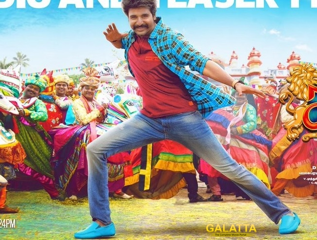 Sivakarthikeyan Seema Raja Movie Official Teaser Is Here