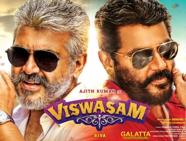 Thala Ajith Viswasam First Look Cast And Crew Complete Details