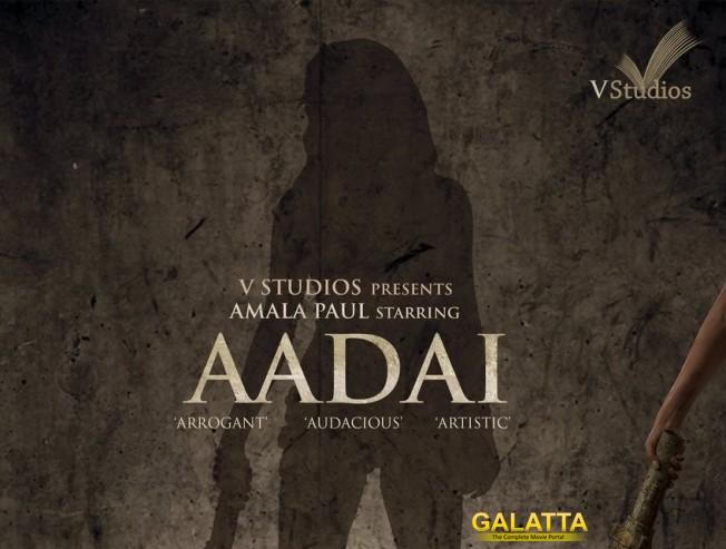 Amala Paul's Aadai First Look Is Here!