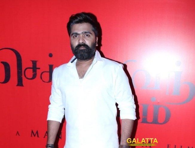STR FULL SPEECH: Chekka Chivantha Vaanam Audio Launch