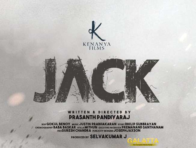Jack Ashok Selvan first look poster release title poster release