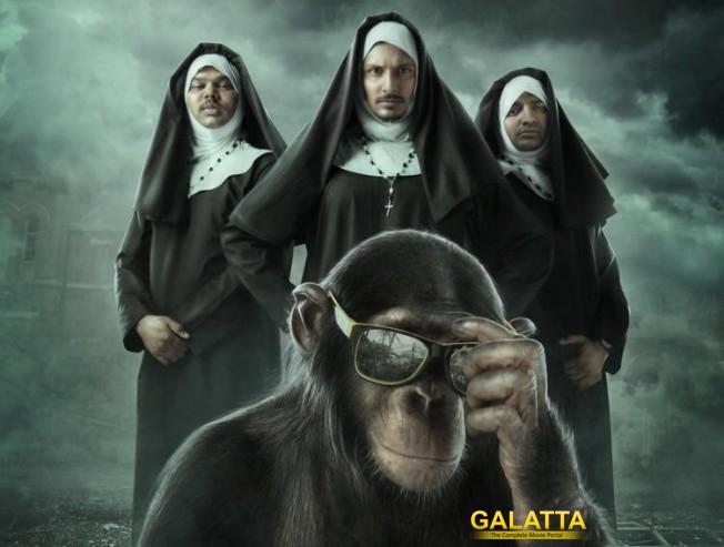 Gorilla Teaser Watch Online Jiiva Shalini Panday Yogi Babu Sathish