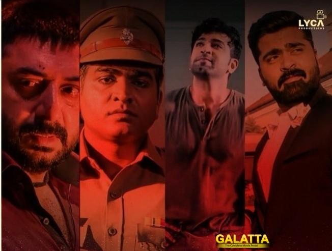Mass Surprise: Chekka Chivantha Vaanam Trailer 2 To Be Released!