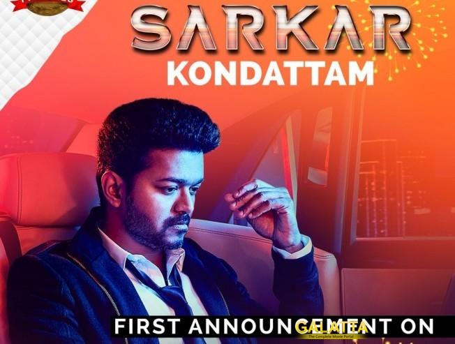 Sarkar Kondattam: Major Update From Sarkar!