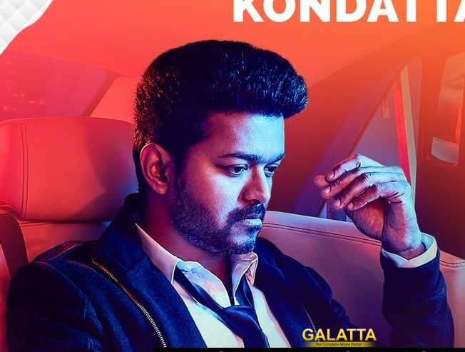 Sarkar Kondattam: Second Big Announcement Is Here!