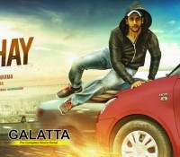 Naga Chaitanya's next to release on March 20