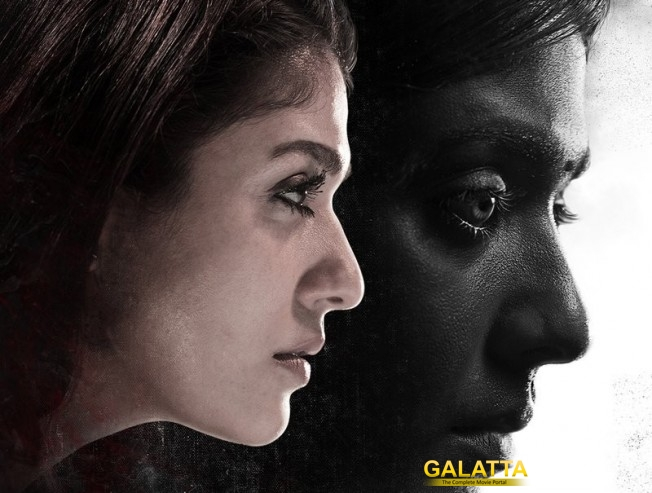 Nayantara Airaa Movie Dual Role Cast And Crew Complete Details