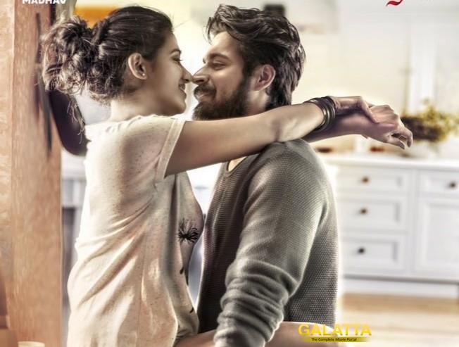 Harish Kalyan's Next Romantic Venture Gets An Exciting Title!
