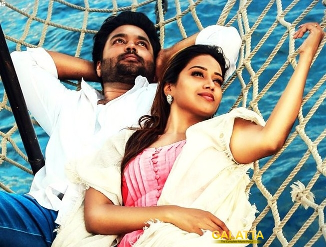 party nivetha pethuraj's romantic song to be out on - Tamil Movie Cinema News