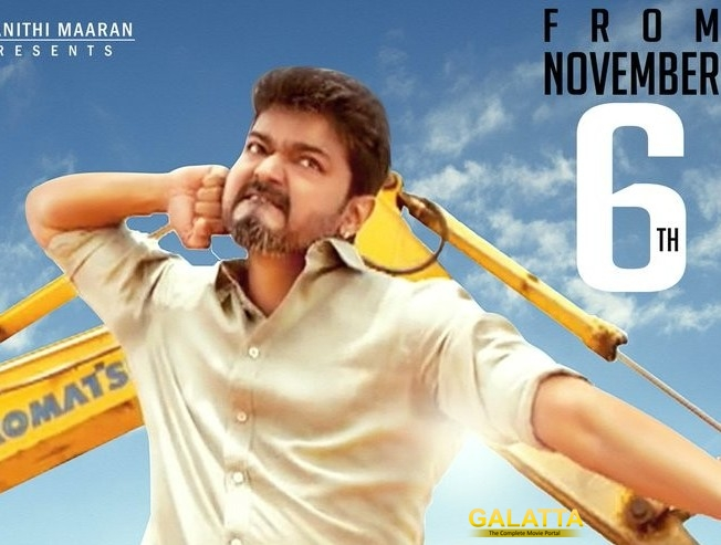 Top Cricketer Reviews Thalapathy Vijay's Sarkar!