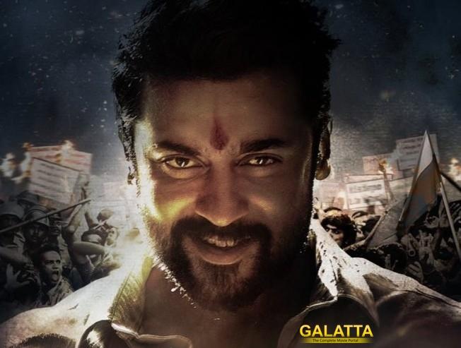 Diwali Special: NGK New Poster Revealed!