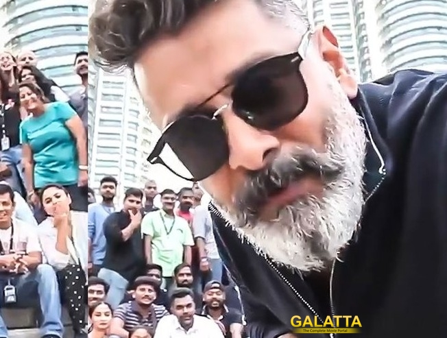 Vikram Kadaram Kondan Kamal Haasan Birthday Wish Video