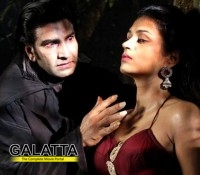 Dracula 2012 is Naangam Pirai in Tamil