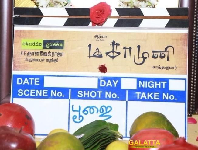 Arya Maha Muni Indhuja Mahima Nambiyar Movie Shooting Begins