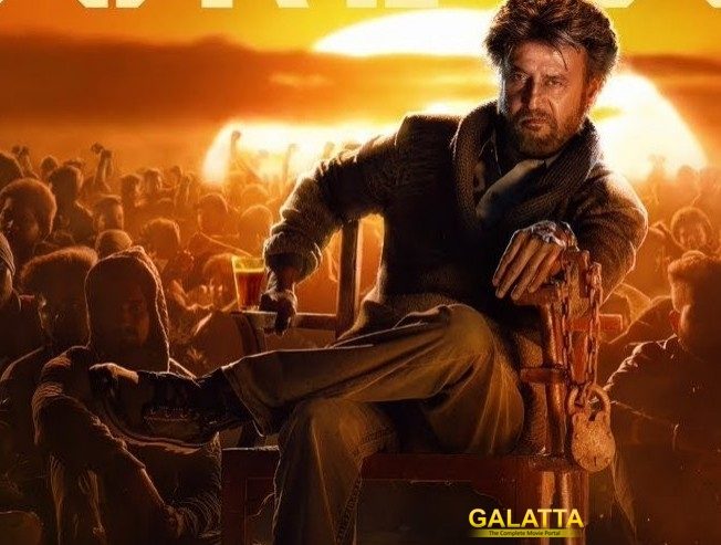 Petta Official Teaser Released On December 12 Rajinikanth BirthDay