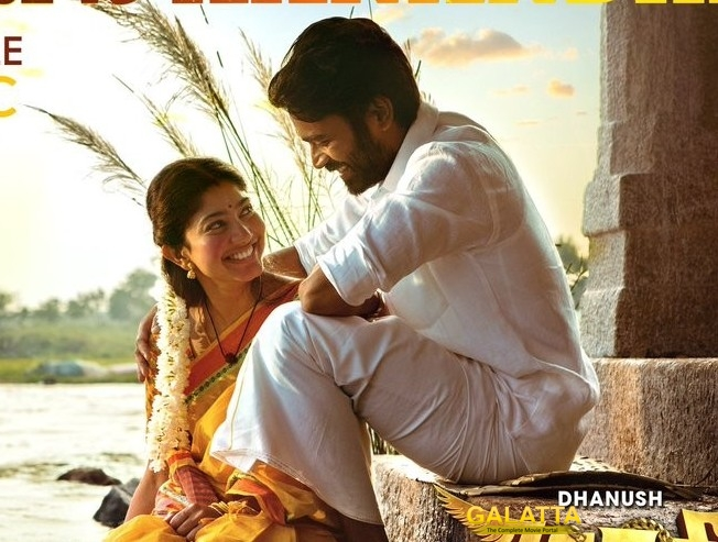 Dhanush Maari 2 Third Single Track On December 10th Ilayaraja Voice Yuvan Music Maaris Aanandhi