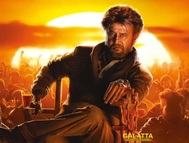 Rajinikanth Petta Audio Launch Details RJ Vignesh Host Anirudh Perfomance