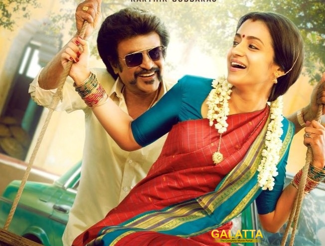 Rajinikanth Petta Trisha As Saro Character Details Revealed