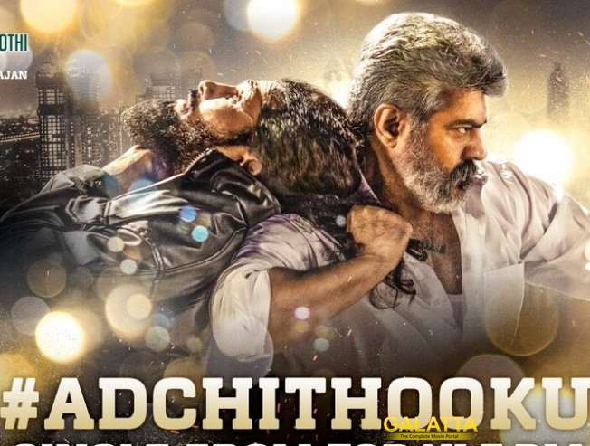 Viswasam First Single AdchiThooku Song Imman Released 7 PM