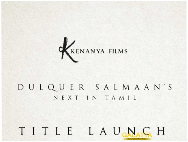 Dulquer Salmaan's Next In Tamil: Title Revealed