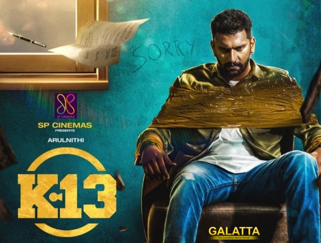 Arulnithi Shraddha Srinath Movie Titled As K13 First Look Poster Released