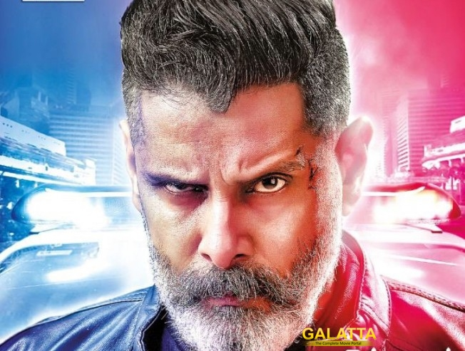 Kadaram Kondan Official Teaser Starring Vikram Akshara Haasan Directed By Rajesh M Selva - Tamil Movie Cinema News