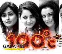 Four leading actresses sing a song in 100 degree Celsius