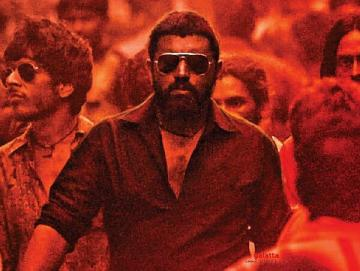 Nivin Pauly's New Intense Trailer Is Here!