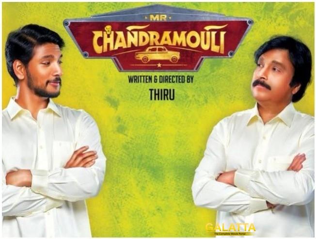 Karthik Gautham Karthik Regina Cassandra Varalaxmi Sarathkumar Starrer Mr Chandramouli To Release On July 6
