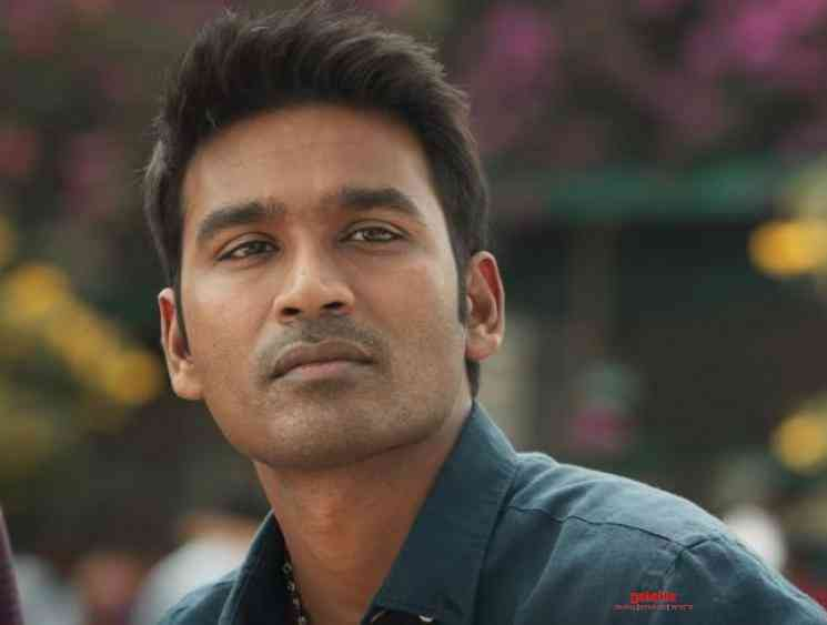 ENPT Naan Pizhaippeno video song Dhanush Megha Akash GVM - Tamil Movie Cinema News