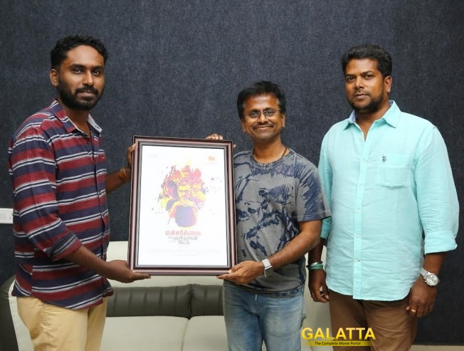 AR Murugadoss Launched Echcharikkai First Look Poster