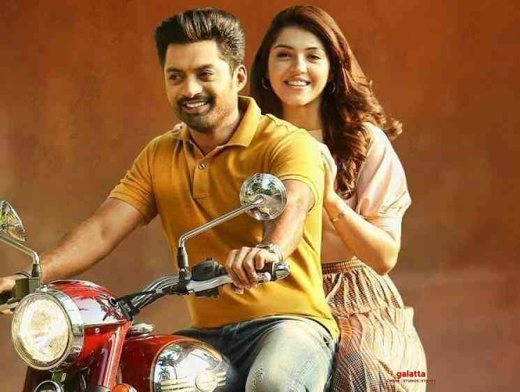 Entha Manchivaadavuraa Jukebox Kalyan Ram Mehreen - Tamil Movie Cinema News