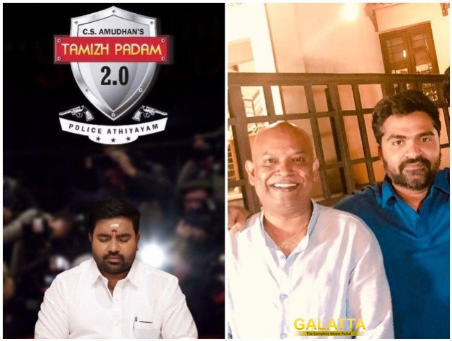 Tamizh Padam 2 Director Asks Venkat Prabhu For Simbu First Look