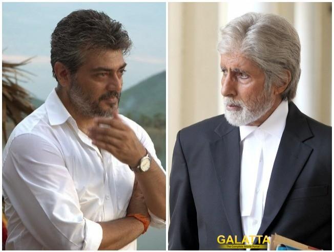 Thala 59 Thala Ajith Amitabh Bachchan Role In Pink Remake Taapsee