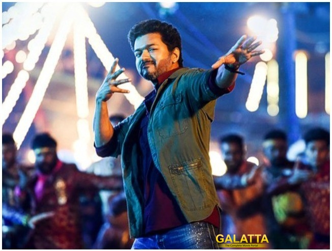 EXCITING: Sarkar First Song Title Details